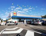 MD: primo punto vendita a Velletri
