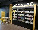 Arcaplanet: un nuovo grande store nel neonato Parco Commerciale di Chivasso.